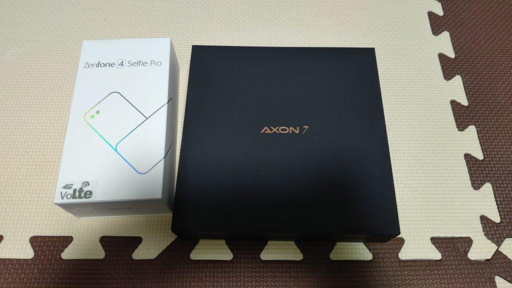Axon7による写真